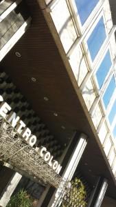 Wirtschaftsclubhaus bei Metro Colon. Schönes Interieur...